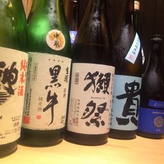 厳選された日本酒たち