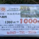 100500742 -