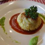 フランス料理遊心 - 魚料理 カキのクリームコロッケ仕立て