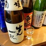 吟醸マグロ - いつもは飲まない菊姫も飲んでみました