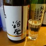 吟醸マグロ - 治栄純米吟醸