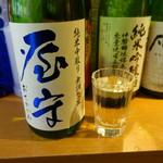 吟醸マグロ - 屋守(おくのかみ)純米