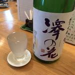 旬菜 すがや - ドリンク写真:信州の澤の花・純米吟醸