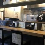 麺屋 七宝 - カウンター席