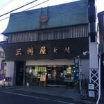 三桝屋総本店 - 外観