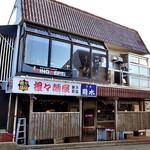 担々麺屋 大学前店 - 全景