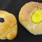 100503833 - ぶどうロールパン:栗田パンのクリパン