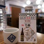 日本酒原価酒蔵 - 竹鶴 232円!