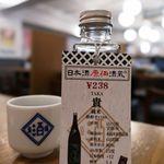日本酒原価酒蔵 - 貴 238円!