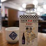 日本酒原価酒蔵 - 鍋島 297円!