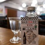 日本酒原価酒蔵 - 醸し人九平次 318円!