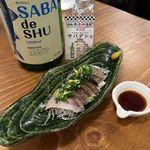 日本酒原価酒蔵 - 炙りしめ鯖