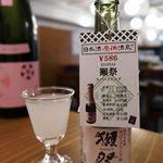 日本酒原価酒蔵 - 獺祭スパークリング 586円
