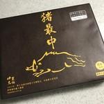 100507351 - 猪最中 6個入 850円(税込)