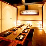 匠が織りなす和食と肉寿司料理 風林火山 -