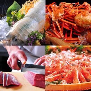 佐渡沖直送、新鮮魚介を使用したお料理をご提供致します