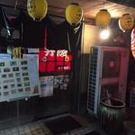 焼鳥 弁慶 - お店の入口
