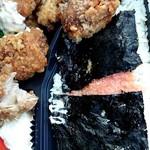 花まる弁当 - のり明太子108円を追加