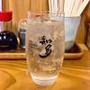 錦山 - ドリンク写真: