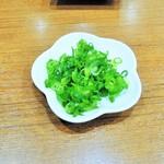 池田麺彩 - ネギ増し無料