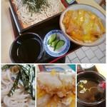 甲州屋 - 料理写真:ざるそばセット カツ丼 900円