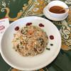 セイロン ホスト - 料理写真:ベジタブルシーフードフライドライス、 グレービー(カレー) 980円税込価格。