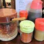 新福菜館 - 卓上調味料