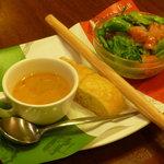 Roiyaruhosuto - イタリア料理フェアのセット