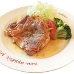 洋食酒場 GINZA-TEI - 肉厚チキンソテー