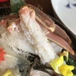 蟹かに亭 -