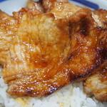 ぶた丼のとん田 - ロースぶた丼(豚ロース肉)