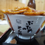 ぶた丼のとん田 - バラぶた丼(お肉、ご飯大盛り)
