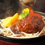 ふぅわ黒毛和牛ハンバーグ - 料理写真: