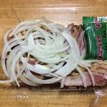 お持ち帰り専門 地鶏・たたき屋 みっちゃん - 料理写真: