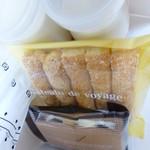 パティスリー アンジュ - 料理写真:今回は3つのお品を購入