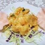 中華料理忠峰 - 料理写真:エビマヨ