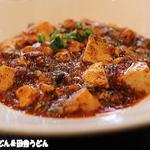 中国料理 成蹊 - 料理写真:四川麻婆豆腐