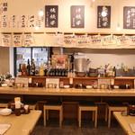 餃子酒場 たっちゃん -