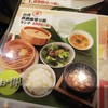 台湾小籠包 ルミネ池袋店