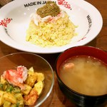 MADE IN JAPAN かにチャーハンの店 - かにサラダ¥200とセットの味噌汁(本日はエビ)
