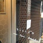 ミツバチ食堂 -