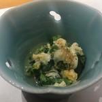 趣肴 あおき - 菜の花の玉子とじ