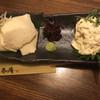 円 - 料理写真: