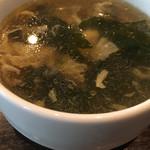 キャトルラパン - 中華風なスープ ( ´θ`)