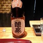 東山 吉寿 - 岐阜県の醴泉