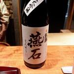 東山 吉寿 - 香川県の悦凱陣燕石