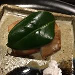銀座くどう - 海老芋