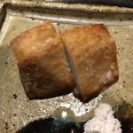 銀座くどう - まわりはカリッと、中はねっとり。海老芋大好きなんです。 好みで塩をつけて。