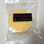100547111 - 2019.1.13  ロブションのチーズケーキ