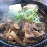 松屋 - 牛鍋